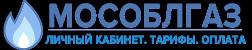 Личный кабинет «Мособлгаз»