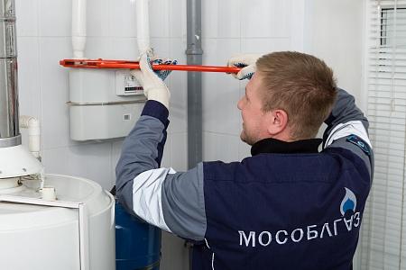Мособлгаз напоминает правила пользования газовыми приборами в заморозки