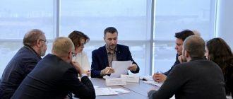 Мособлгаз приглашает представителей малого и среднего бизнеса на круглый стол