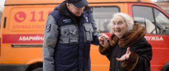 Мособлгаз заменил 650 газовых приборов ветеранам Великой Отечественной войны