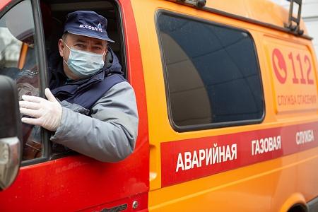 Подать заявку на техническое обслуживание газового оборудования в Мособлгаз можно дистанционно