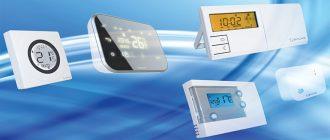 Виды терморегуляторов для газовых котлов