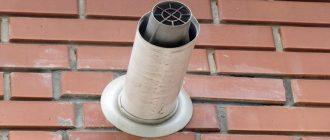 Задувает газовый котел при сильном ветре: причины и их исправление
