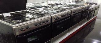 Отличительные особенности современных газовых плит