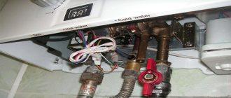 Эксплуатация газового водонагревателя