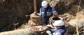 Мособлгаз газифицировал деревню Труфаново в г.о. Кашира