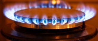 Правила пользования газом в морозные дни